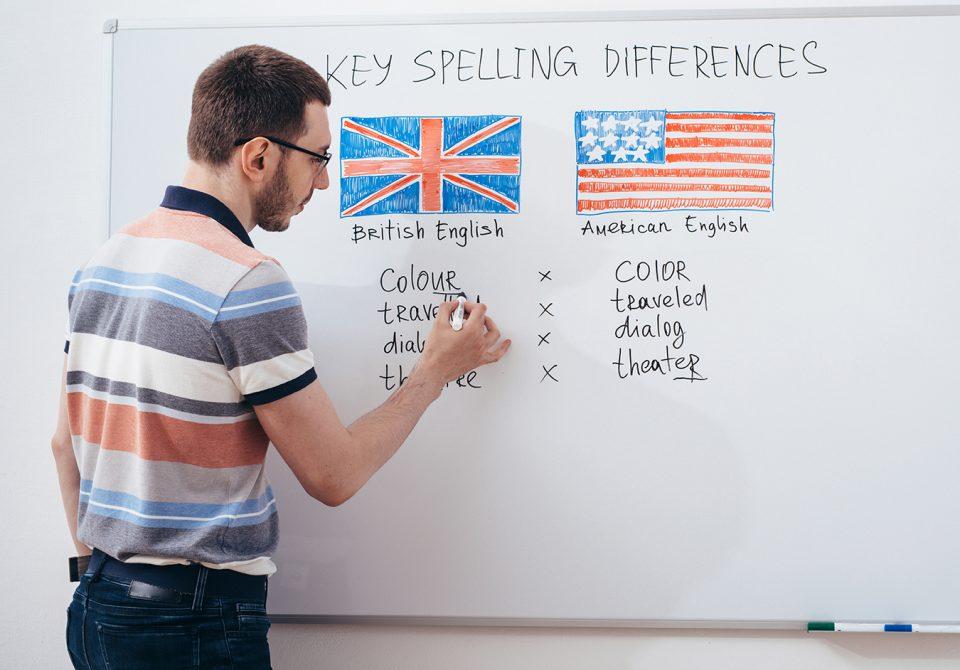 AESI germaniques enseignant prof